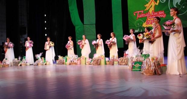 Фоторепортаж: Халыкара «Татар кызы — 2017» конкурсы