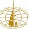 Отстоим государственный статус  татарского языка!