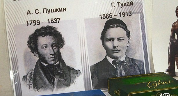 """In Yuzhno-Sakhalinsk for the first time a poetic evening """"Pushkin and Tukai""""  held"""