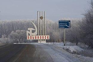 Василь Шайхразиев поздравит Ульяновскую областную татарскую автономию с юбилеем