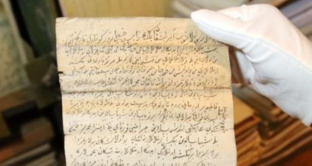 Татарское право XVI века