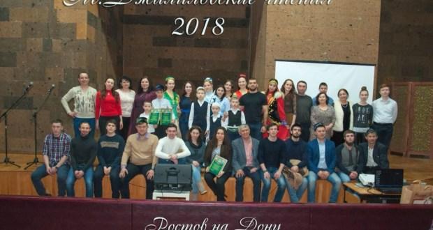 «Якташлар» провели праздничное мероприятие исполнителей поэтического слова «Джалиловские чтения»