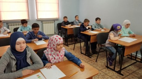 In Penza at the new center  the Tatar, Arabic and other languages will be studied