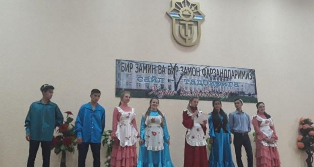 Татарская культура представлена на праздник дружбы в Ташкентском профессиональном колледже железнодорожного транспорта