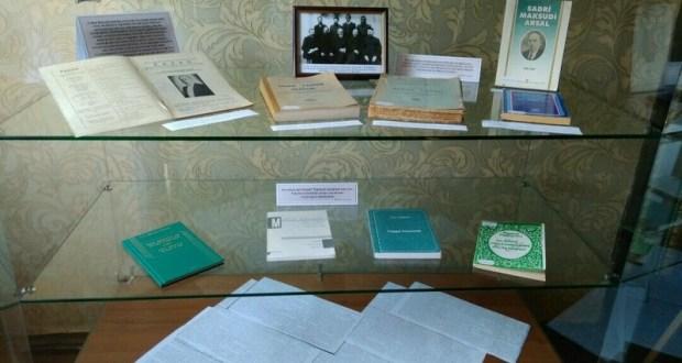 В Национальной библиотеки РТ продолжает работу выставка «Первый профессиональный татарский политик»
