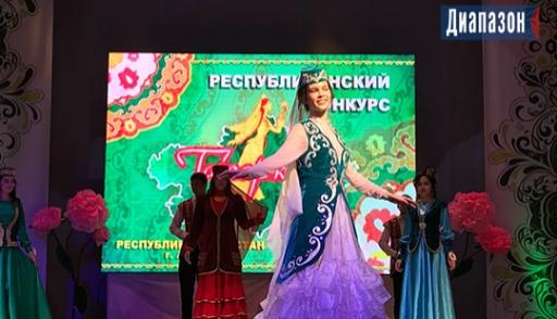 Актюбинка стала лучшей «Татар кызы» в Казахстане
