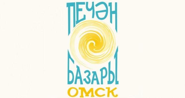 Омск өлкәсендә «Печән базары» фестивале була