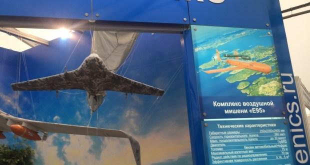 On the Day of the Air Fleet of Russia, Guzel Khasanova will perform in Ulyanovsk