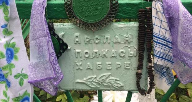 «Ак калфак» Пензы посетила место захоронения основателя шести татарских сел