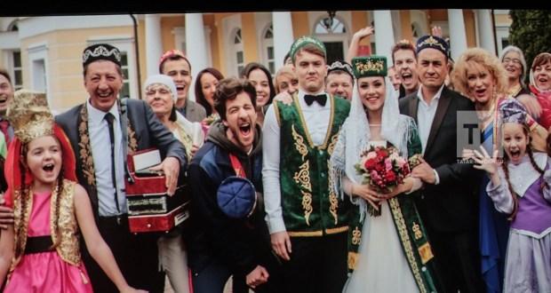 Камил Ларин үзе уйнаган татар, рус, әрмән туйлары турында комедияне Казанда тәкъдим итте
