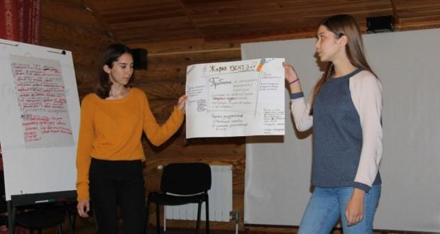 В Новосибирске впервые провели Школу лидера татарской молодежи Сибири