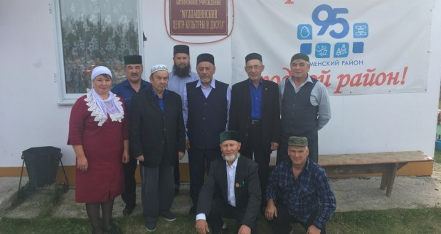 In the Tyumen region, the villages of Chikcha and Mullashi celebrated a religious holiday