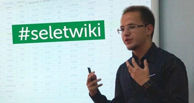Сәләт Вики Мәктәбендә катнашырга ашык!
