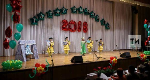 11.05.2018 - Конкурс Нани татар кызчыгы - 2018 (фото Салават Камалетдинов)