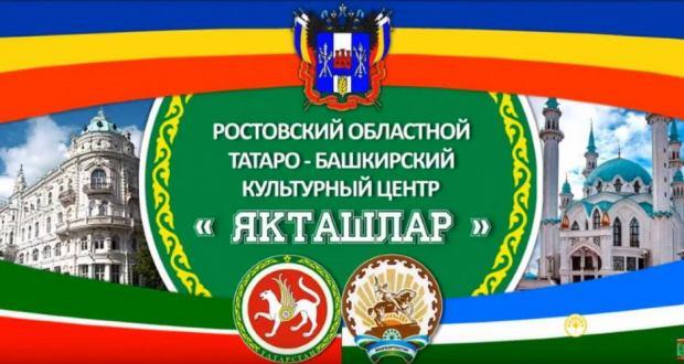 ВИДЕО: Ростов өлкәсе мөфтие Җәгъфәр хәзрәт Бикмаев