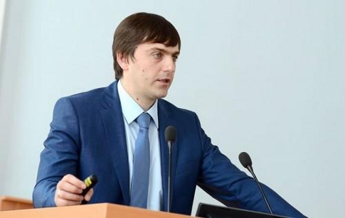 Сергей Кравцов: «Самый высокий уровень подготовки продемонстрировали учителя родного языка и родной литературы»