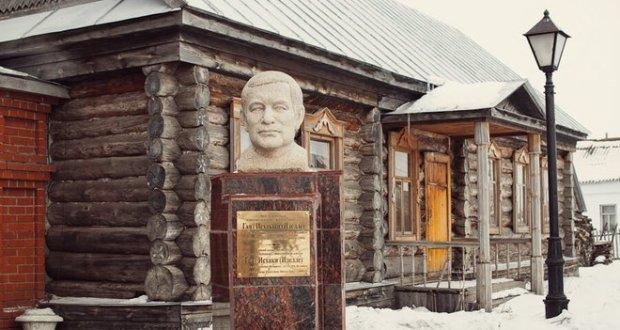 В Государственном Совете Республики Татарстан обсудили перспективы развития музеев Гаяза Исхаки и Ризаэддина Фахреддина