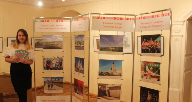 """In the Sverdlovsk region the exhibition """"The tourist potential of the Republic of Tatarstan"""" opens"""