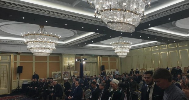 """The III All-Russian Scientific and Theological Conference """"Readings named after Shigabutdin Mardzhani"""" began its work in Moscow"""