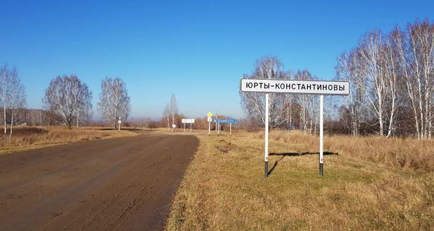 В Кузбассе исчезает уникальное поселение калмаков – сибирских татар