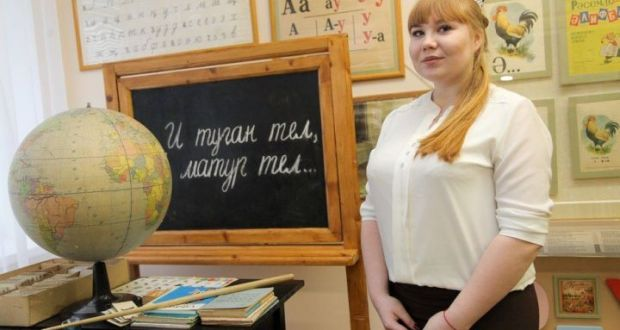 Interregional Olympiad in Tatar language and literature will be held in Kazan