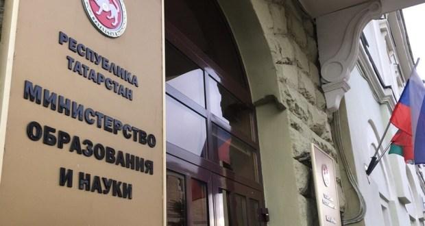 В Татарстане объявлен конкурс по сохранению языков на грант для общественных организаций