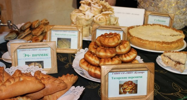 Yekaterinburg will host  Day of Tatar cuisine