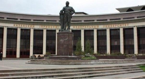 КФУ приглашает желающих к освоению программы переподготовки «Педагогическое образование: татарский язык и литература»