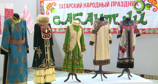 Татары показали Сахалину свои традиции