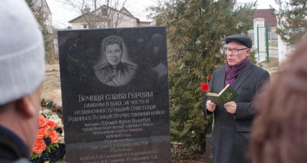 В Калининградской области завершились литературные чтения, посвященные татарским поэтам