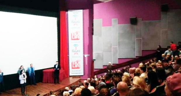 Свердловск өлкәсе татарлары «Мулла» фильмын карарга зал тутырып килде