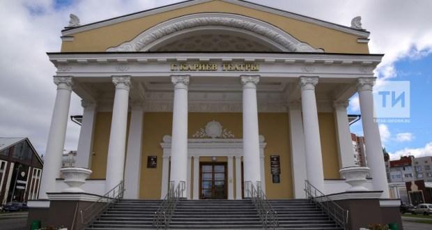Татарстанда театр әһелләренә ярдәм фонды гамәлгә куела