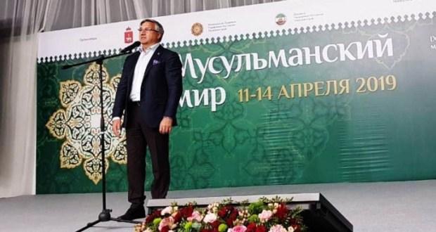 Председатель Нацсовета принял участие в IX Межрегиональном форуме «Мусульманский мир»