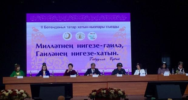 Татар хатын-кызлары съезды: гүзәл затлар милләт киләчәге турында фикерләшә