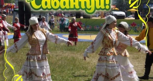 В Сызрани татарский праздник Сабантуй — 2019 состоится 15 июня