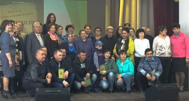 В Челябинской  области прошла презентация книги «Кунашакское дело»