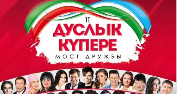 «Когда к нам обращаются на татарском, мы татары, когда по-башкирски, мы башкиры»