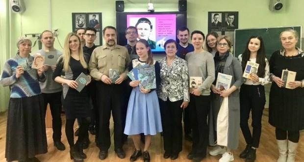 Мәскәүнең Каюм Насыйри үзәгендә Тукай укулары узды