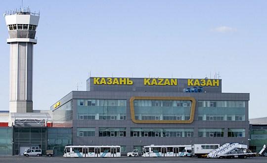 Владимир Путин Казан аэропортына Габдулла Тукай исемен бирү турында указны имзалаган