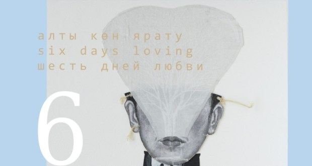 "Zulya Kamalova completed work on the album ""Alty kөn Yaratu"""
