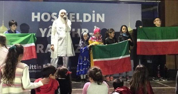 Татарская община «Анталия татарлары» приняла участие в ифтаре