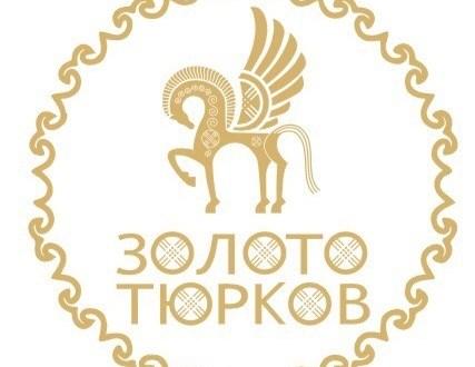 Омская область формирует делегацию на форум «Золото тюрков – 2019»