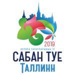 В Таллинне состоится Всеевропейский Сабантуй
