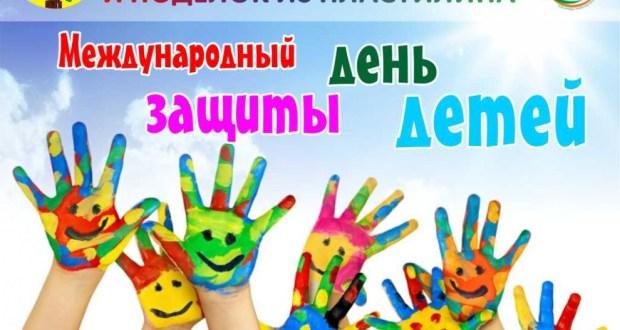 В Ташкенте пройдет конкурс детского рисунка и поделок из пластилина