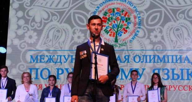 Учащиеся Узбекистана стали призерами  в Международной Олимпиаде по русскому языку в Казани