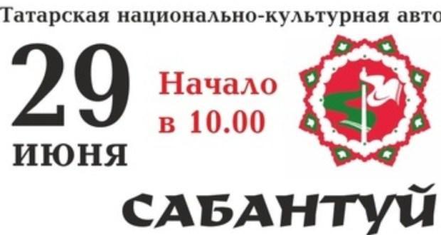 «Петербургский Сабантуй-2019» ждет гостей