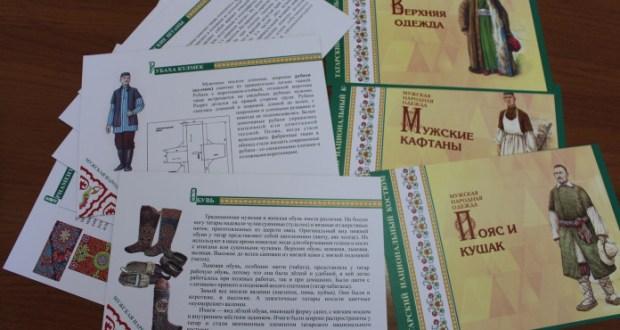 В Якутске выпущены открытки о татарском национальном костюме