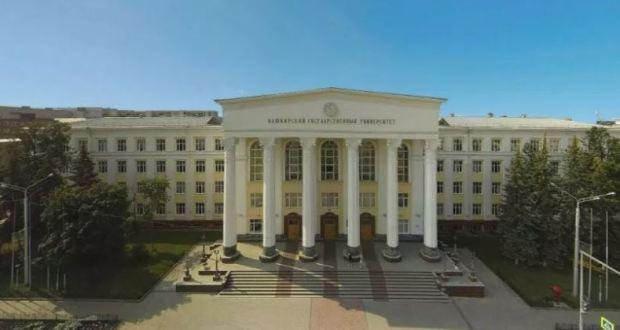 Башкорт дәүләт университетының татар бүлегенә барлыгы47 гариза тапшырылган