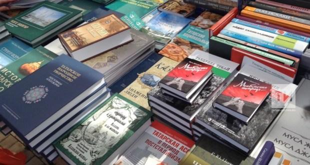 Татарское книжное издательство отметило столетний юбилей