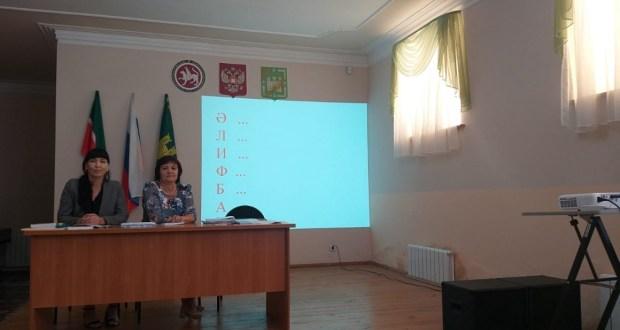 Арча татар теле укытучыларыннан мастер-класс
